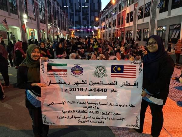 Seasonal Project – Iftar at KPTM 2019