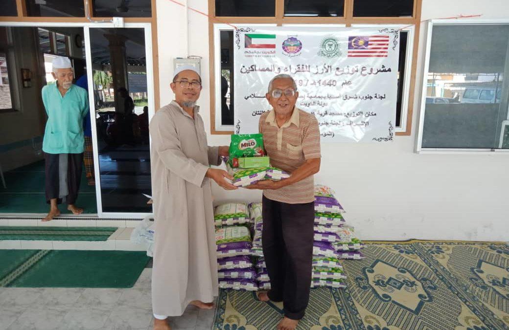 RICE 2019 – Distribution at Masjid Kampung Huda