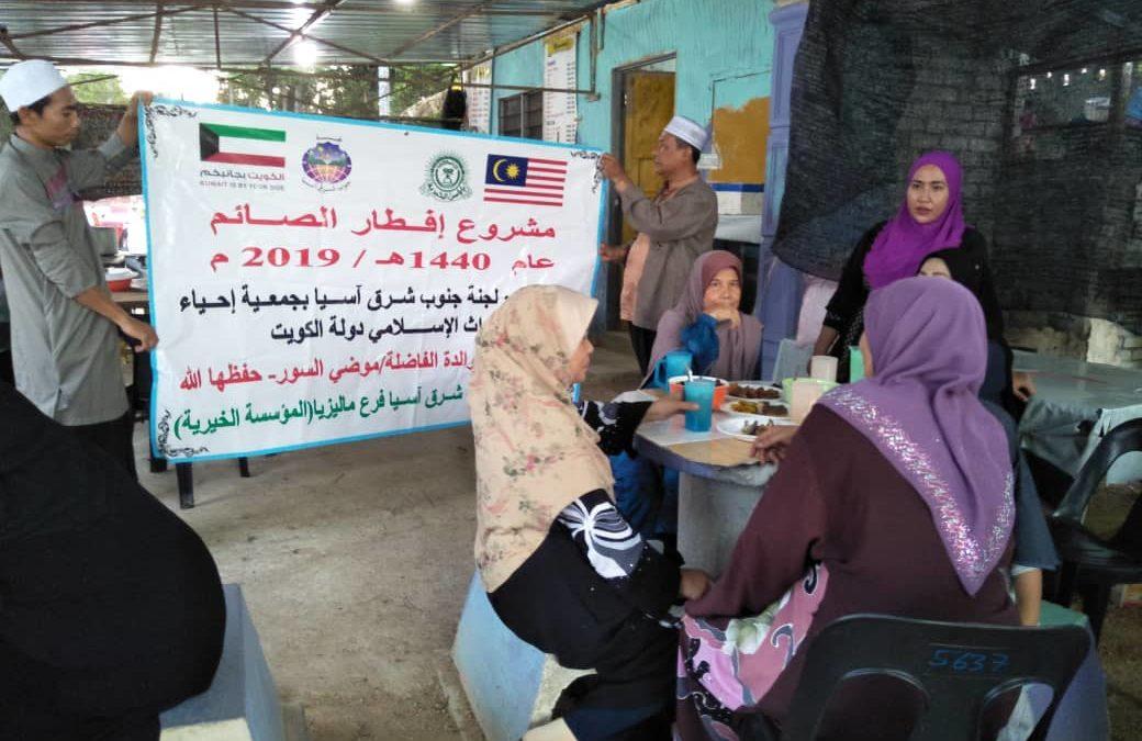 Iftar Surau al-Ahmadiah 2019
