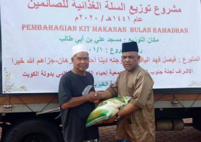 update Mei 2020 - kit ramadhan 15