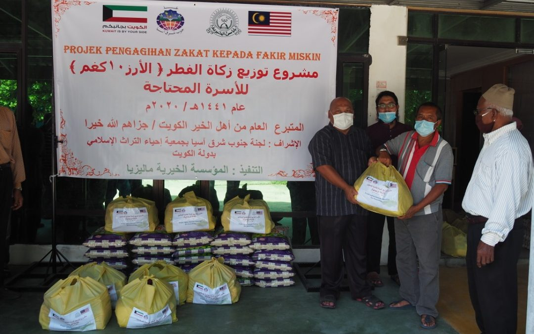 Zakat for Kubang Kerian Taxi Driver Union